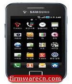 Samsung Galaxy Ace (S5830)_13539